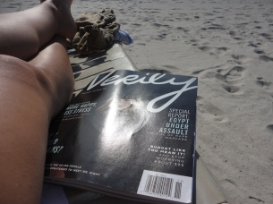 Verily at the beach on the Disney resort.